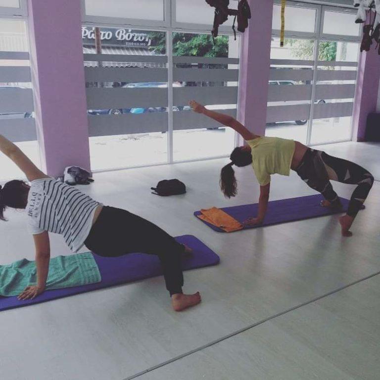 προβολή άσκησης Yoga vinyasa 1